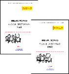 2ebook.jpg